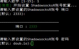 端口和密码
